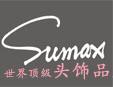 SUMAX饰品加盟