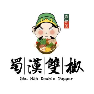 蜀漢雙椒麻辣燙加盟