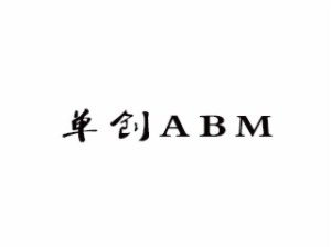 abm单创app加盟