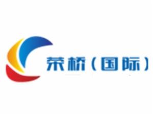 榮橋國際共享足療機加盟