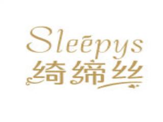 Sleepys綺締絲加盟