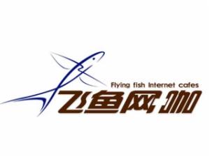 飛魚網咖加盟