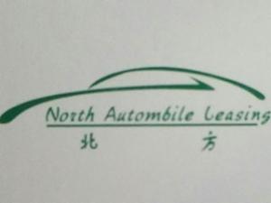 北方汽車租賃加盟