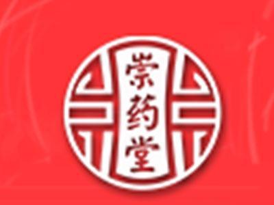 崇藥堂花茶加盟