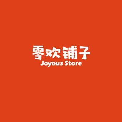 零欢铺子零食店加盟