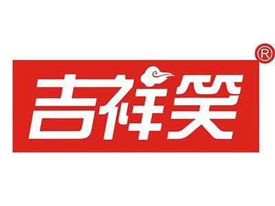 吉祥笑鸡汤饺子云吞加盟