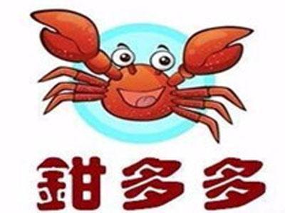 钳多多蟹钳加盟