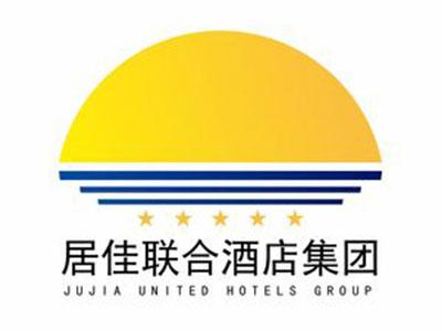 居佳聯合酒店加盟