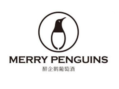 MERRYPENGUINS醉企鹅葡萄酒加盟