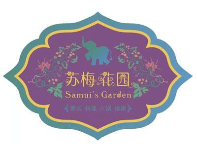 蘇梅花園泰國菜加盟