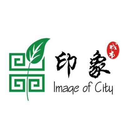 城市印象環境加盟