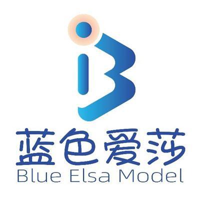藍色愛莎兒童模特加盟