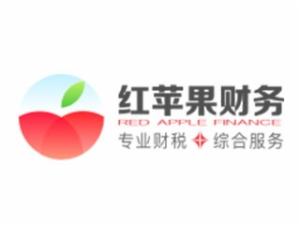紅蘋果財務加盟