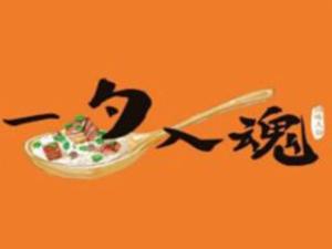 一勺入魂炒饭加盟