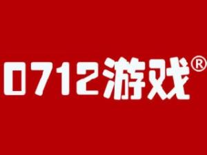 0712游戲代理加盟