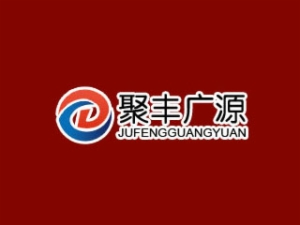 聚丰广源游戏推广代理加盟