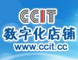 CCIT數字店鋪加盟