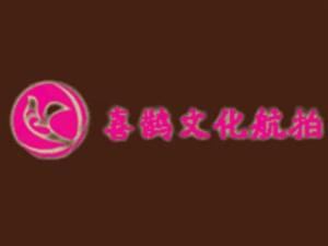 喜鹊文化航拍加盟