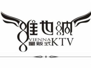 维也纳KTV加盟
