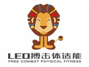 LEO搏擊體適能加盟