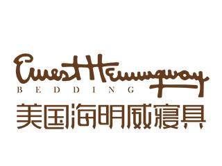 海明威寢具加盟