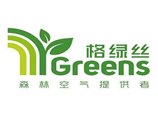 格绿丝光化媒除甲醛加盟