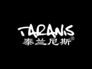 泰兰尼斯童鞋加盟
