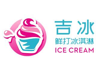 吉冰自動冰激凌機加盟