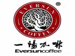一陽咖啡加盟