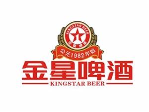 金星啤酒加盟