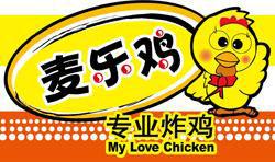 麦乐鸡>                      </a>                     </li>                     <li>                         <a href=
