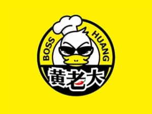 黃老大北京烤鴨加盟