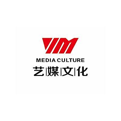 艺媒文化加盟
