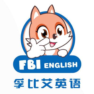 孚比艾英语