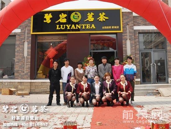 鷺巖茗茶內蒙古赤峰加盟店