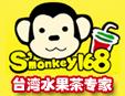 小猴子水果茶