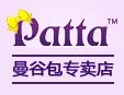 PATTA曼谷包加盟