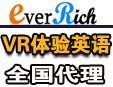VR體驗英語加盟