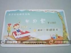 东方远程红学习网>                     </a>                 </li>                                      <li>                     <a href=