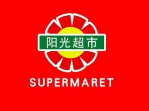 阳光超市LOGO