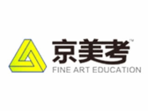 京美考美術教育