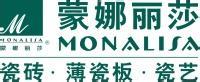 蒙娜丽莎陶瓷