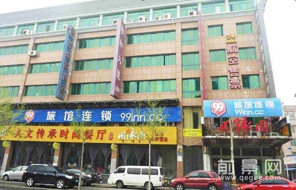 濟南山東大學店