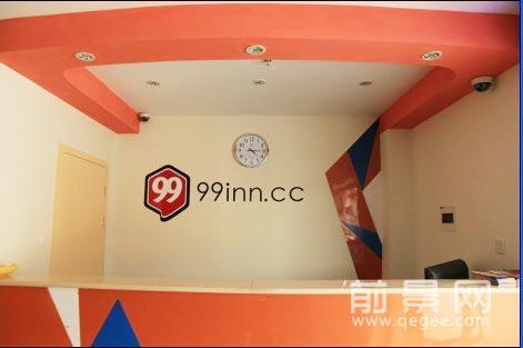 99旅館連鎖北京玉泉營橋店
