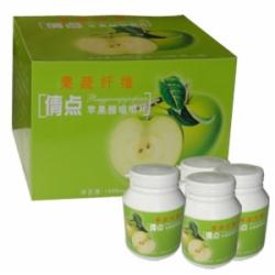 广州节节高保健品有限公司