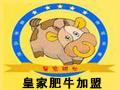 皇家肥牛 >                     </a>                 </li>                                      <li>                     <a href=