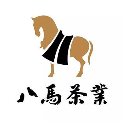 八馬茶業加盟
