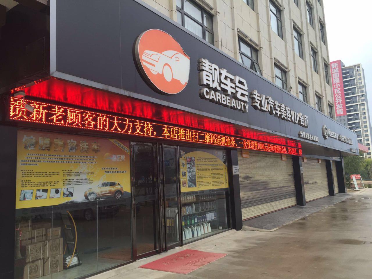 廣西桂林店