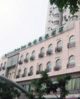 格林豪泰上海打浦快捷酒店