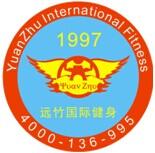 遠竹國際健身會所加盟